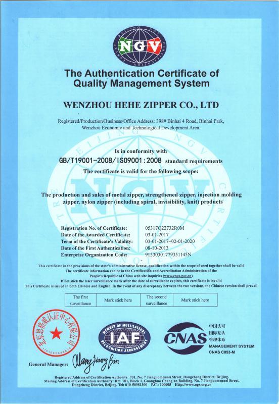 IS9001:2000質量管理體系認證證書(英文)